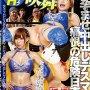 巨乳女子プロレスラー咲舞 痛恨の危険日直撃! ・・・