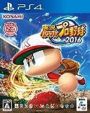 [PS4]実況パワフルプロ野球2016 (特典なし)