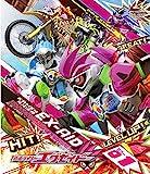 仮面ライダーエグゼイド Blu-ray COLLECTION 1
