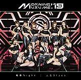 人生Blues/青春Night (初回生産限定盤B) (DVD付) (特典なし)