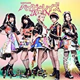 バキバキ 初回盤B(DVD付)