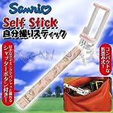 グルマンディーズ サンリオ セルフスティック/シャッターボタン付き自分撮り棒 マイメロディ SAN-498A