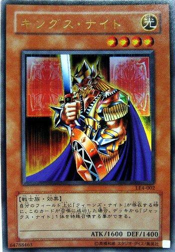 LE4-002 UR キングス・ナイト【遊戯王シングルカード】