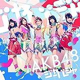 51st Single「ジャーバージャ」 Type A 初回限定盤