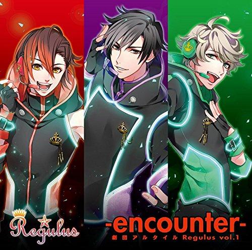 劇団アルタイル『Regulus vol.1 -encounter-』