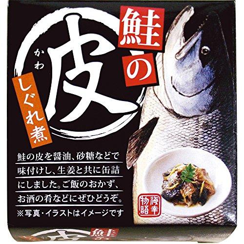 北都 鮭の皮しぐれ煮缶 70g