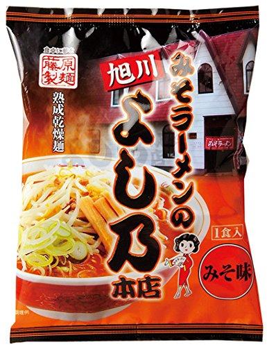 藤原製麺 みそラーメンのよし乃本店(乾燥) 125g×10袋