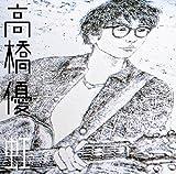 虹/シンプル期間生産限定盤(CD+DVD)