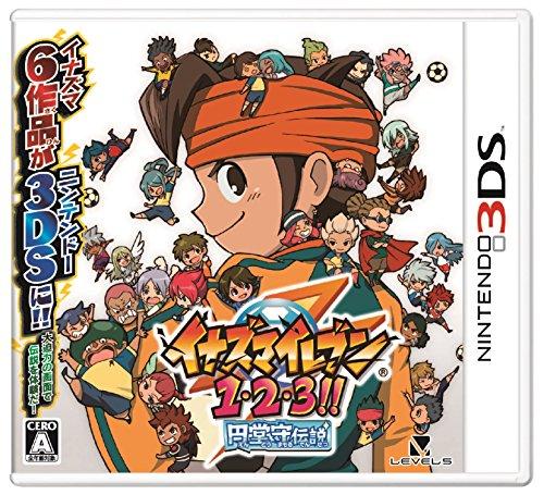 イナズマイレブン1・2・3!! 円堂守伝説 (特典なし) - 3DS