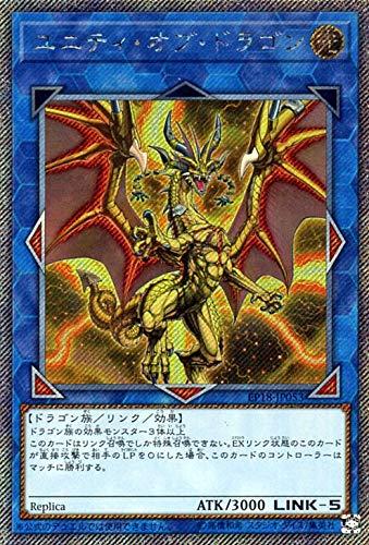 遊戯王カード ユニティ・オブ・ドラゴン(エクストラシークレットレア) エクストラパック 2018(EP18) | リンク 光属性 ドラゴン族 エクストラシークレット レア