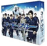 コード・ブルー ~ドクターヘリ緊急救命~ THE THIRD SEASON DVD-BOX (...