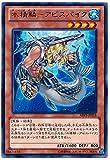 遊戯王 水精鱗 アビスパイク ABYR-JP018 3枚セット