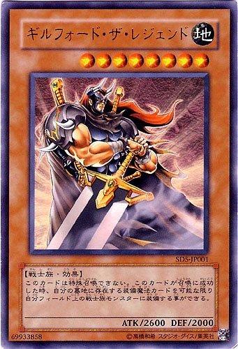SD5-JP001 UR ギルフォード・ザ・レジェンド【遊戯王シングルカード】