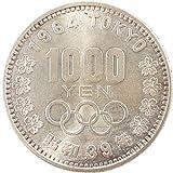 東京 オリンピック 記念 1000円 銀貨 1964年 硬貨 92.5%純銀 銀塊 インゴット カプセル クリアーケース付き