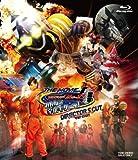 仮面ライダーフォーゼ THE MOVIE みんなで宇宙キターッ! ディレクターズカット版 [Blu-ray]