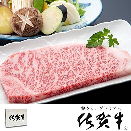 佐賀牛のステーキを上司の退職祝いにプレゼント