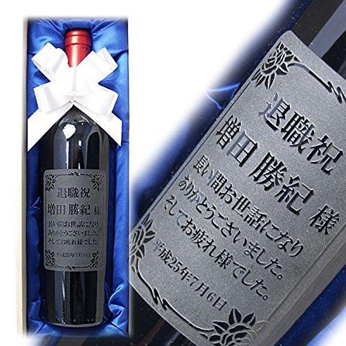 名前入りワインを誕生日や記念日にプレゼント