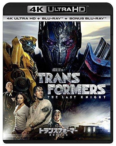 【Amazon.co.jp限定】トランスフォーマー/最後の騎士王 4K ULTRA HD+ブルーレイ+特典ブルーレイ ※初回限定生産(キャラクターカードセット付き) [4K ULTRA HD + Blu-ray]