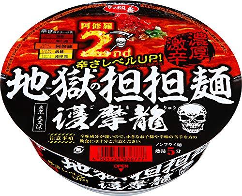 サッポロ一番 地獄の担担麺 護摩龍 阿修羅2nd 130g×12個