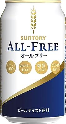 サントリー オールフリー 350ml×24本 ノンアルコールビールテイスト飲料