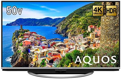 シャープ 50V型 液晶 テレビ AQUOS LC-50US45 4K HDR対応 低反射「N-Blackパネル」搭載 2017年モデル