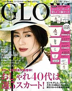 GLOW(グロー) 2017年 4 月号