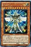 【遊戯王シングルカード】 《プレミアムパック14》 マアト シークレットレア pp14-jp004