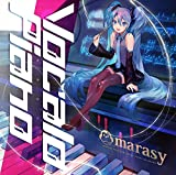 【早期購入特典あり】Vocalo Piano (初回盤限定CD+DVD)(特製アクリルキーホルダー付)