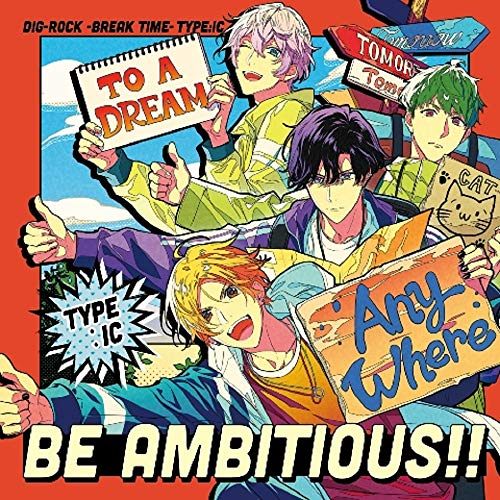DIG-ROCK ―BREAK TIME― Type:IC