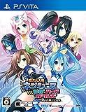 超次元大戦 ネプテューヌVSセガ・ハード・ガールズ 夢の合体スペシャル - PS Vita