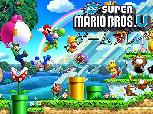 New Super Mario U ゲームプレイ