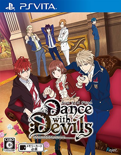 Dance with Devils 通常版 (特典なし) - PS Vita