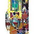 今月は酉の市、熊手の大きさについて悩む 酉の市, 熊手 Hidemi Shimura
