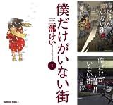 Kindle本 最大50%ポイント還元セール開催中!なんと対象約10万冊!!3月27日(日)までなので急げ!!!