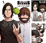 [まとめ買い] スティーブズ(ビッグコミックス)
