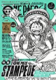 ONE PIECE magazine Vol.7 (集英社ムック)