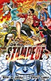 ONE PIECE STAMPEDE (JUMP j BOOKS)