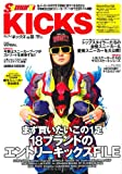 Samurai KICKS VOL.03 (INFOREST MOOK)