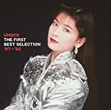 森高千里 UHQCD THE FIRST BEST SELECTION '87~'92