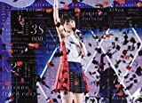 乃木坂46 3rd YEAR BIRTHDAY LIVE 2015.2.22 SEIBU DOME(完全生産限定盤) [DVD]
