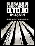 BIGBANG10 THE CONCERT : 0.TO.10 IN JAPAN + BIGBANG10 THE MOVIE BIGBANG MADE(DVD(4枚組)+LIVE CD(2枚組)+PHOTO BOOK+スマプラムービー&ミュージック)(-DELUXE EDITION-)