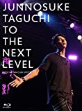 TO THE NEXT LEVEL ~ OFFICIAL FAN CLUB LIMITED [Blu-ray]