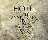 Climax Emotions ~Live at 武道館~[3CD]