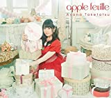 apple feuille<CD+BD盤 data-recalc-dims=