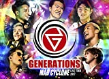 GENERATIONS LIVE TOUR 2017 MAD CYCLONE(Blu-ray Disc2枚組)