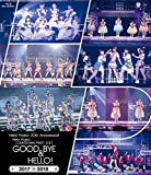 Hello! Project 20th Anniversary!! Hello! Project COUNTDOWN PARTY 2017 ~GOOD BYE & HELLO! ~ [Blu-ray]