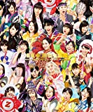 【Amazon.co.jp限定】MOMOIRO CLOVER Z BEST ALBUM 「桃も十、番茶も出花」<初回限定 - モノノフパック - data-recalc-dims=