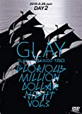 GLAY × HOKKAIDO 150 GLORIOUS MILLION DOLLAR NIGHT vol.3(DAY2)(特典なし) [DVD]