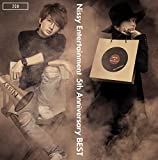 Nissy Entertainment 5th Anniversary BEST(CD2枚組)