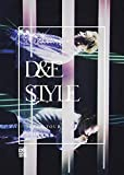 SUPER JUNIOR-D&E JAPAN TOUR 2018 ~STYLE~(DVD3枚組+CD)(初回生産限定盤)